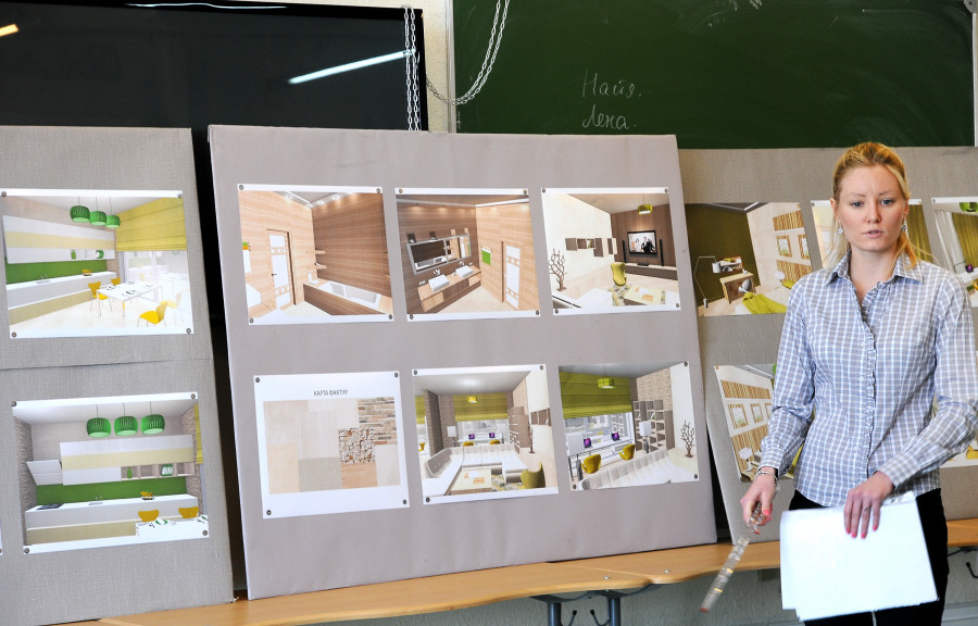 Группы 1386 курс дизайн интерьера